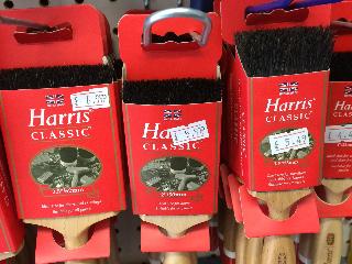 Harris classic